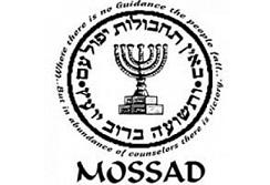 mossad 4