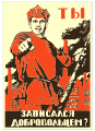 Bolshevik recruitment poster from the Civil War of 1920, by Dmitri Moor. You, have you volunteered.png