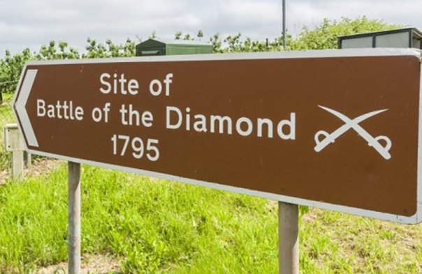 site of battle of dimond.jpg